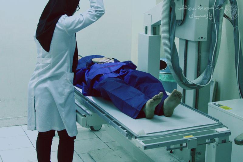 رادیولوژی پارسیان